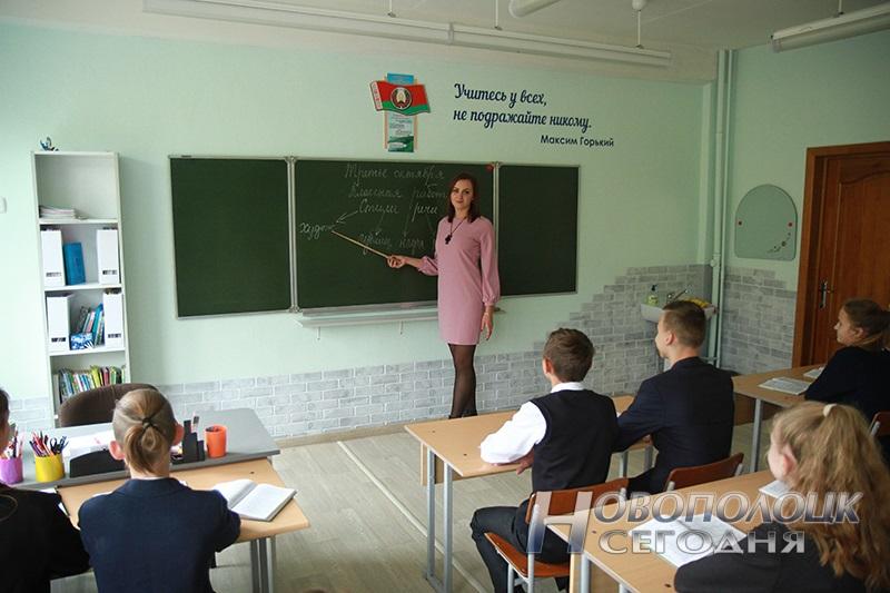 Ilona Zaharenko (3)