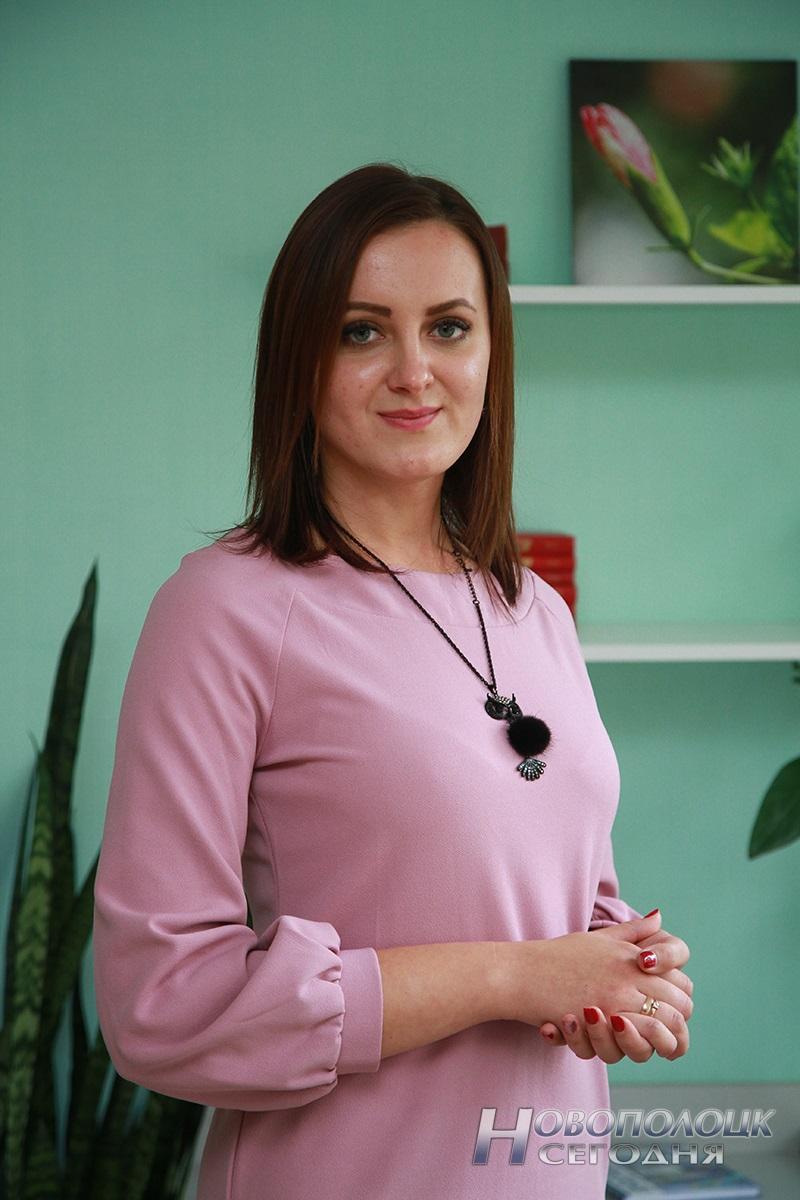 Ilona Zaharenko (4)