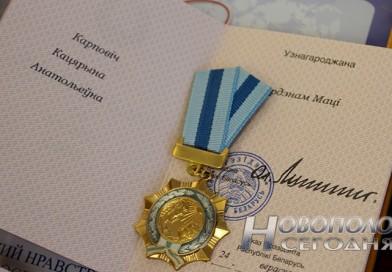 3 новополочанки удостоены Ордена Матери и одна мама из Новополоцка стала лауреатом премии З.Туснолобовой-Марченко