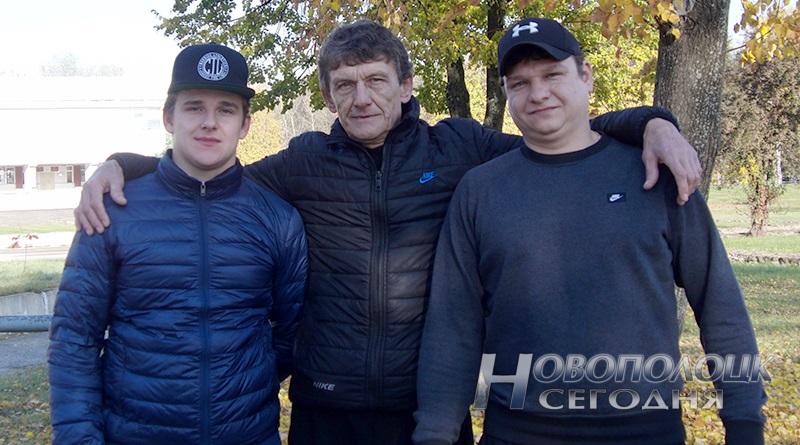 Вадим, Андрей и Станислав Коробовы