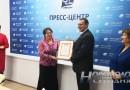 Редакция газеты «Новополоцк сегодня» стала победителем Республиканского конкурса «Крепка семья – крепка держава»