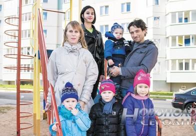 Новополочанка Екатерина Карпович: «Для нас большая семья – это счастье»