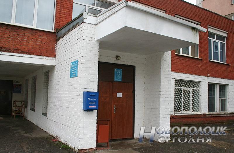 otdelenie pochtovoj svjazi №3 Novopolockogo GUPS