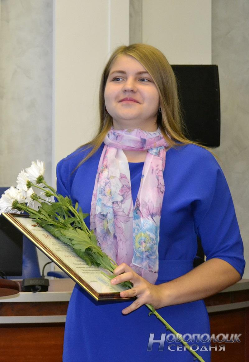 Аксана Байчонак