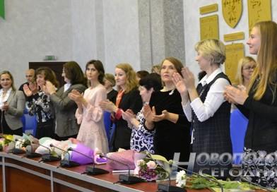 В Новополоцком горисполкоме вручили премию «Признание»