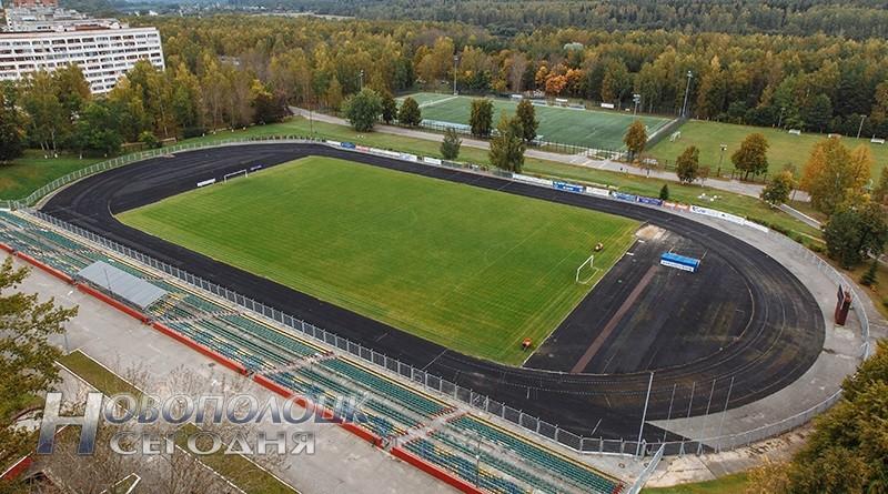 stadion atlant Novopolock