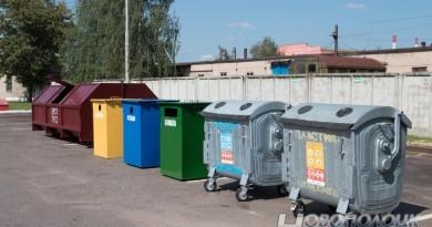Проблема сбора, сортировки и переработки мусора в Новополоцке в вопросах и ответах