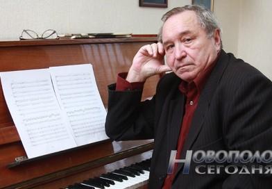 Гость проекта «Особа» – известный музыкант, аранжировщик, композитор Леонид Малиновский