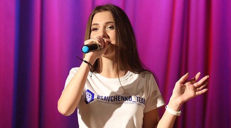 Marija Savchenko (6)