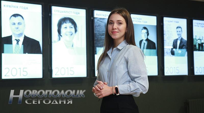 Marija Savchenko