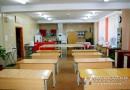 В средней школе №8 открылся кабинет социально-бытового ориентирования учащихся