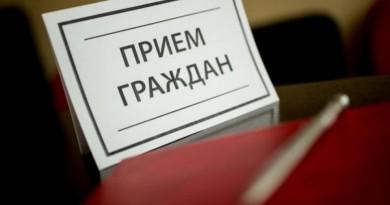 21 ноября руководство города проведет выездные приемы граждан в ЖЭСах