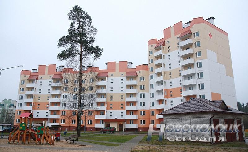 social'noe zhil'e Novopolock sotrudnichestvo s KNR (1)