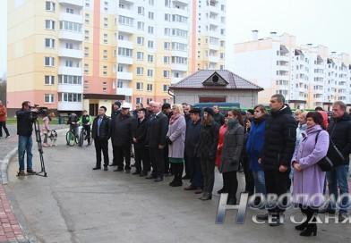 В Новополоцке сдан в эксплуатацию 84-квартирный социальный дом, построенный в рамках сотрудничества между Беларусью и Китаем