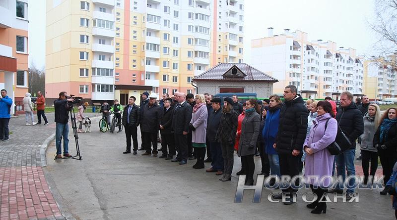 social'noe zhil'e Novopolock sotrudnichestvo s KNR (2)