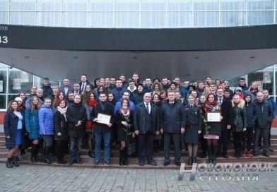 Новополоцкие власти встретились с молодыми специалистами, которые в этом году пришли на свои первые рабочие места