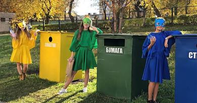 СШ №12 г. Новополоцка заняла первое место в экоконкурсе «Героям петь легко» (+ролик)