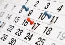 В Беларуси утвержден график переноса рабочих дней в 2019 году. 2 января – рабочий день
