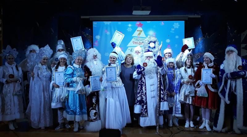 Ded Moroz iz Novopolocka