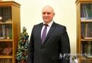 Новогоднее обращение председателя Новополоцкого городского исполнительного комитета Дмитрия Владимировича Демидова