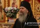 Христос рождается, славите! Рождественское послание архиепископа Полоцкого и Глубокского ФЕОДОСИЯ