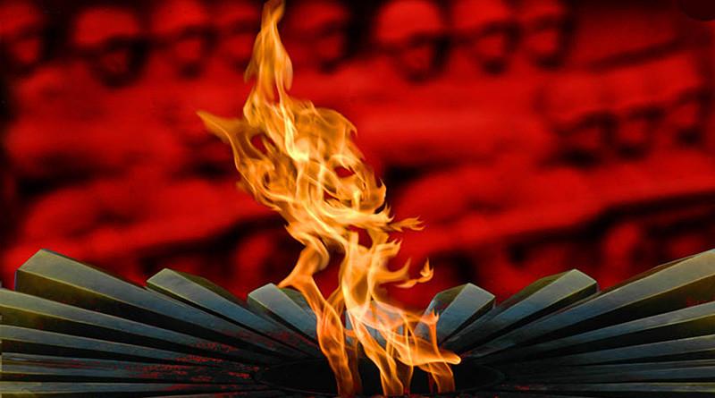 Вечный огонь миниатюра
