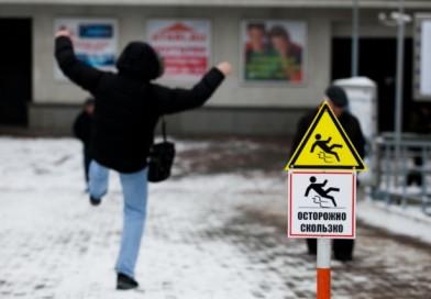 Зимний травматизм в Новополоцке: анализ ситуации