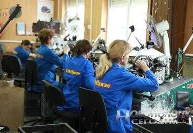 Новополоцкое ООО «Юджэн» в числе лидеров конкурса «Лучшие товары Республики Беларусь»