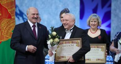 Вручение премии Президента Беларуси «За духовное возрождение» и специальных премий