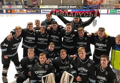 Юные хоккеисты из Новополоцка померялись силами со сверстниками из Швейцарии, Германии и Франции