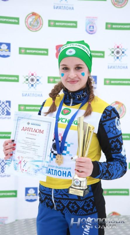 Дарья Кудаева