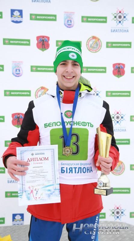Захар Молисов