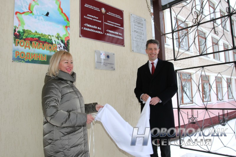 Посол Франции в Беларуси
