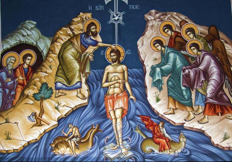 Крещение иллюстрация