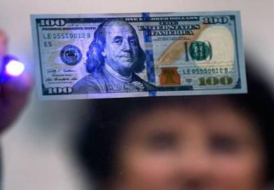 Как избежать неприятностей из-за фальшивых банкнот