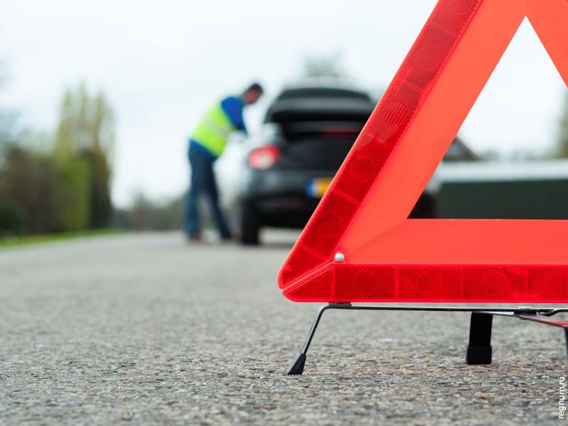 Аварийный знак при ДТП