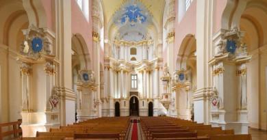 Новополоцкое руководство приняло участие в торжествах по случаю 180-летия Полоцкого церковного Собора 1839 года