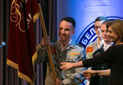 Знамя лучшего студенческого отряда снова в Новополоцке