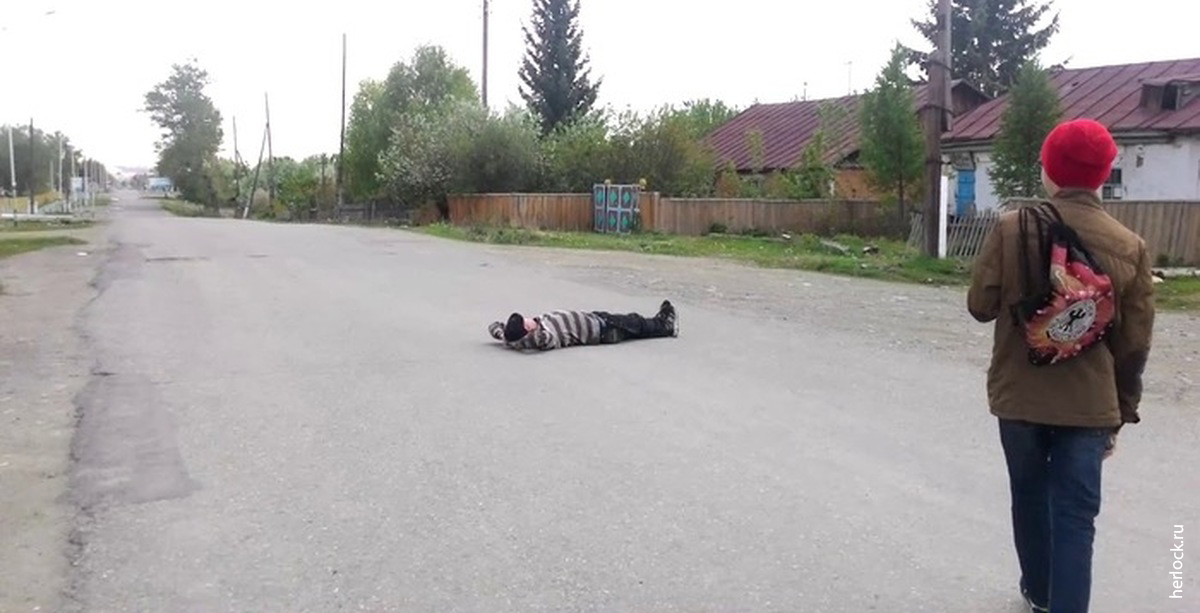 Пьяный пешеход на дороге