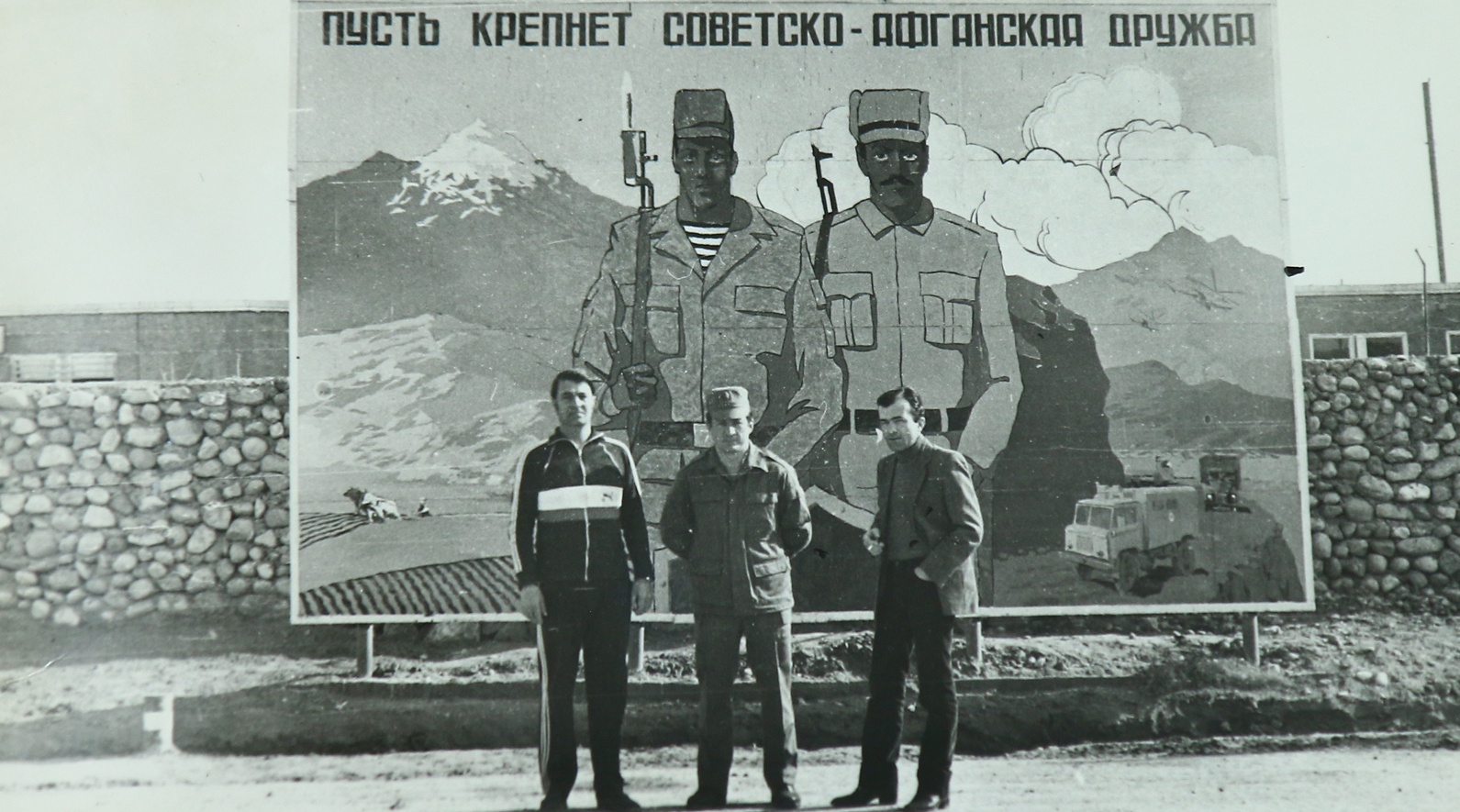 Вячеслав Дзотцоев (в центре) с сослуживцами