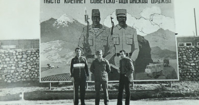 К 30-летию вывода советских войск из Афганистана: Афган глазами военврача