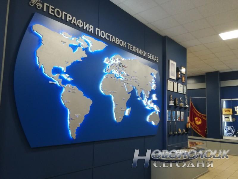 Белаз музей география поставок