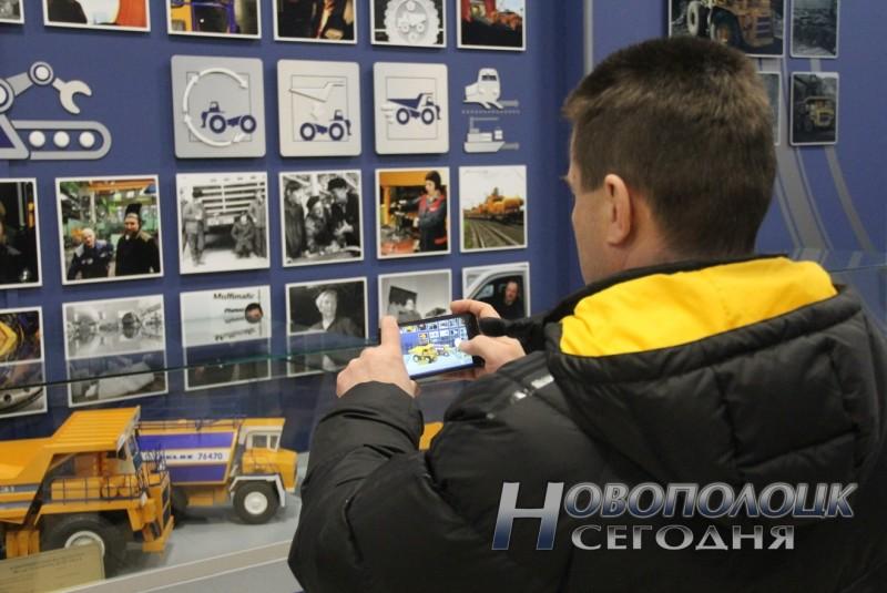 Белаз семинар в музее 1