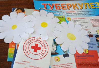 В Новополоцке прошла акция «Белая ромашка», приуроченная ко Всемирному дню борьбы с туберкулезом