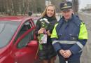 ГАИ Новополоцка поздравляет женщин с 8 марта