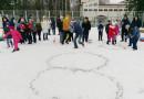 Зимняя спортландия  в Новополоцкой  гимназии №2