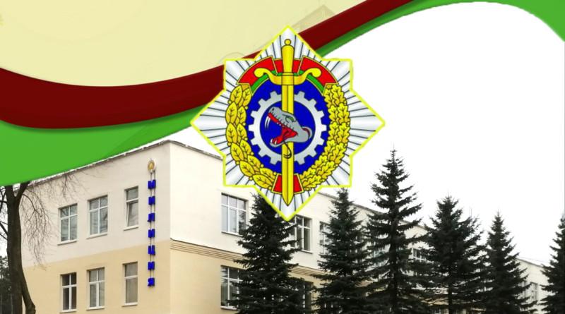 Какие задачи возложены на сотрудников Новополоцкого отделения по борьбе с экономическими преступлениями. Интервью к 82-летию службы БЭП