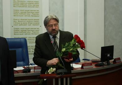 Директор детской школы искусств №1 Александр Хитров награжден нагрудным знаком