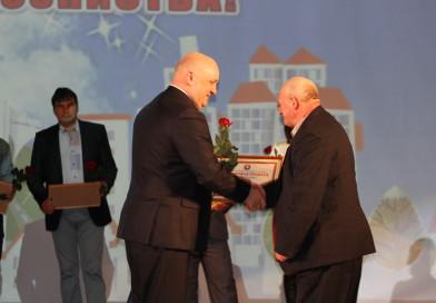 В Новополоцке поздравили работников ЖКХ и сферы бытового обслуживания населения
