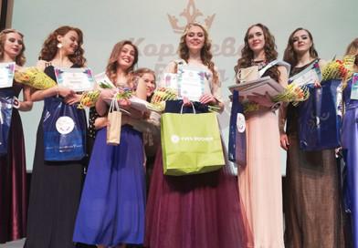 В Новополоцке выбрали «Королеву Весну»–2019